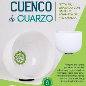 """Cuenco de Cuarzo 10"""" Grabado Anahata 4to chakra"""